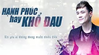Mưa Thuỷ Tinh - Khánh Phương (MV OFFICIAL)