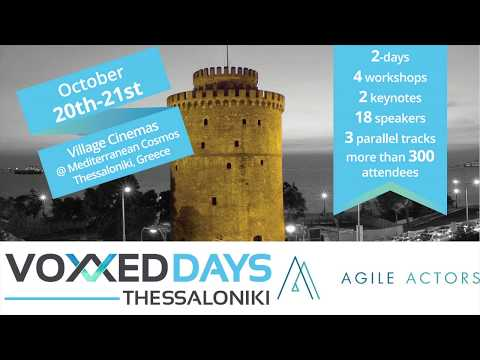 Voxxed Thessaloniki 2016 - Herding Cats to a Firefight: The evolution of an engineering on-call team