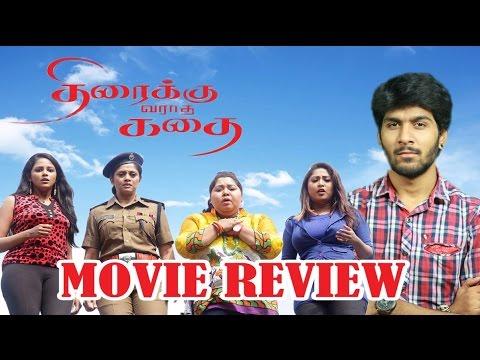 Thiraikku Varaadha Kadhai Aka Thiraikku Varadha Kadhai Tamil Movie Review By Review Raja