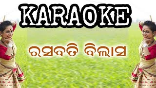 Rasabati Bilasa || karaoke || mp3 || super || hit || sambalpuri song || karaoke version