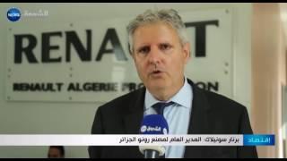 """رونو الجزائر تعلن بداية تسويق داسيا سنديرو"""" Step way """" المركبة محليا"""