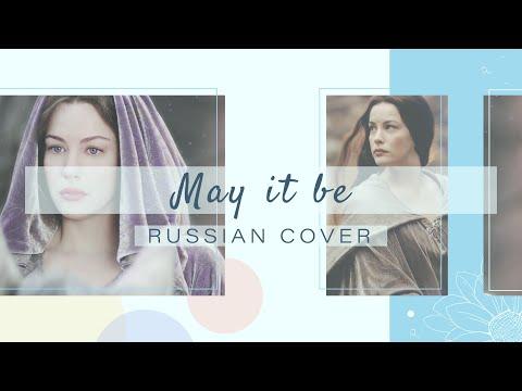 HBD Yuki Eiri Amaya  May it be The Lord of the Rings OST  Enya RUS