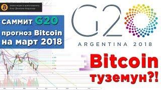 Bitcoin Generator 2018 Free Satoshi