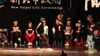 Bgirl 7 to smoke | 20151101 New Taipei BBoycity Final