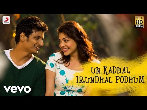 Kavalai Vendam - Un Kadhal Irundhal Podhum Lyric | Jiiva | Leon