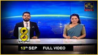 Live at 8 News –  2020.09.13 Thumbnail