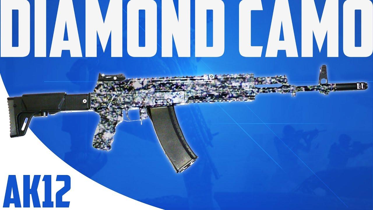 Ak12 Advanced Warfare