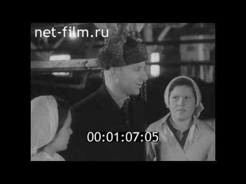 1961г. д. Дубново колхоз имени Ленина Пучежский район Ивановская обл