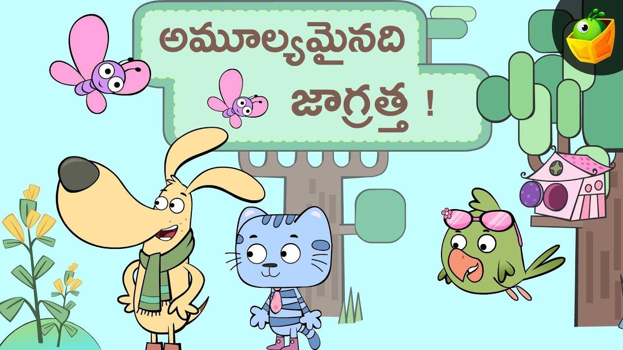 అమూల్యమైనది జాగ్రత్త   THE GENTLE PLEASING PUP  Charlie and Friends Stories in Telugu      Magicbox