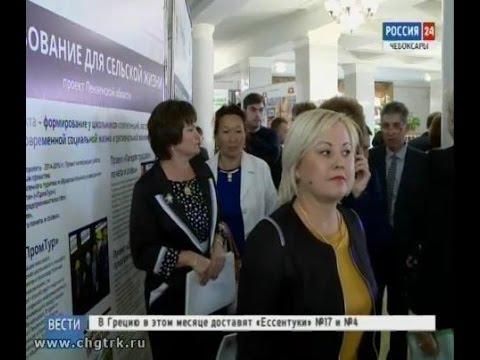 В Чебоксарах проходит Всероссийский съезд сельских учителей