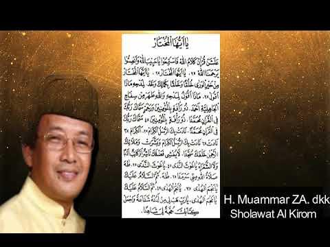 Sholawat Al Kirom - H. Muammar ZA