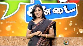 Sunday Sandai promo video 30-08-2015 Actress Rohini talk show | Puthuyugam Tv shows Sunday Sandai preview 30th August 2015
