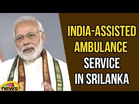Modi Launches India-Assisted Ambulance Service In Sri Lanka | Mango News