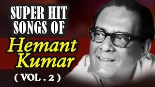 Hits of Hemant Kumar | Superhit Bollywood Old Classical Hindi Songs | Vol.2