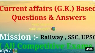 Current Affairs (G.K.) based Questions, for Railway, SSC, UPSC (All Competitive exams)August 5, 2021 screenshot 5