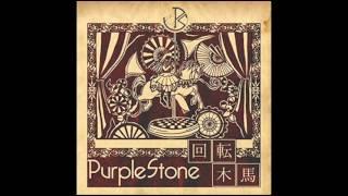 Purple Stone - アドレナリンBANG!