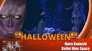 Blue Space Oficial - Halloween Party 2015 - Ikaro Kadoshi e Ballet - 30.10.15