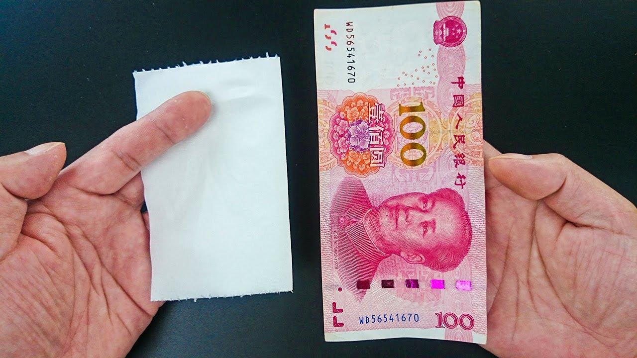 只需一张纸巾,就能辨别真假钞票,再不怕收到假钱,学会了赶紧告诉家人