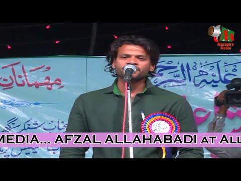 Afzal Allahabadi, Ahmedabad Mushaira, 11/02/13, MUSHAIRA MEDIA