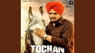 Tochan (feat. Byg Byrd)