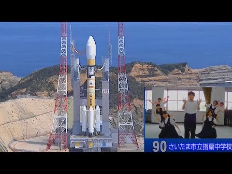 Full JAXA H-IIA Michibiki 3 Navigation Satellite Launch Coverage Including Children Countdown