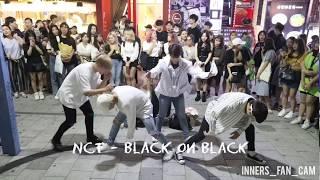 [KPOP IN PUBLIC] [innerS _ 이너스] 180817 홍대공연 1차 / NCT - black on black