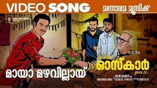 Maya Mazhavillai | And The Oscar Goes To | Salim Ahamed | Tovino Thomas