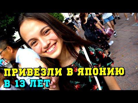 РУССКАЯ девушка 3 ГОДА учится в обычной ЯПОНСКОЙ ШКОЛЕ! НЕРЕАЛЬНО МИЛЫЙ АКЦЕНТ!