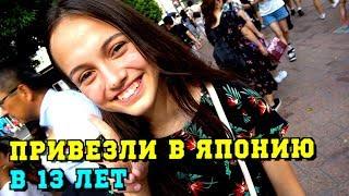 Русская девушка 3 года учится в обычной японской школе. Познакомил ее с Юри