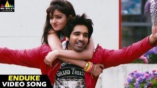 Adda Songs | Enduke Enduke Video Song | Sushanth, Shanvi | Sri Balaji Video