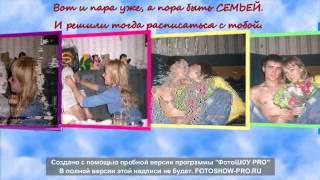 8 я годовщина нашей свадьбы! Алексей и Мария (продолжение истории)