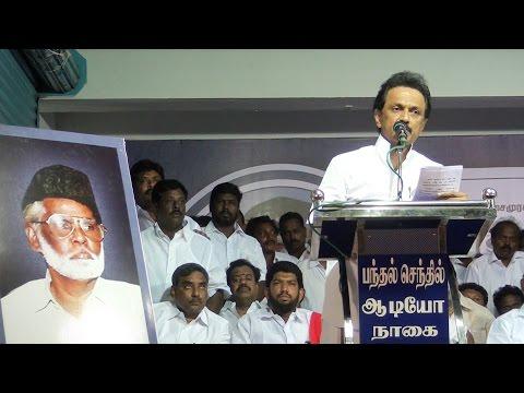 DMK treasurer MK Stalin pays rich tribute to late Nagore Hanifa