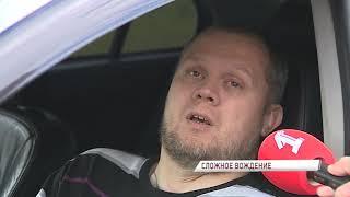 В Ярославле прошел конкурс по фигурному вождению среди людей с ограниченными возможностями здоровья
