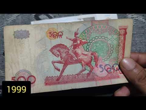Uzbekistan Currency || Uzbekistani Soʻm || Beautiful Asian Currency Note