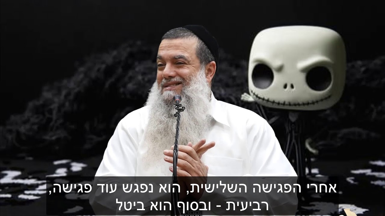 הרב יגאל כהן - קצרים | צפו בסיפור המצמרר הזה! וואו! [כתוביות]
