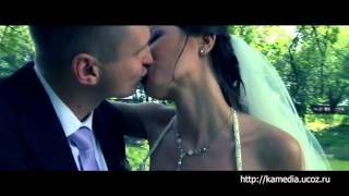 Свадьба 06.08.2011.