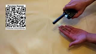 Znter Аккумуляторы. Возможность использования в пинпойнтере tx-2002. Посылка из китая.