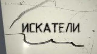 Охота на Ростовского зверя