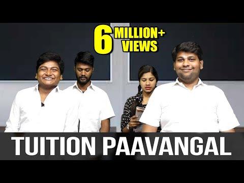 Tuition Paavangal | Gopi - Sudhakar | Parithabangal