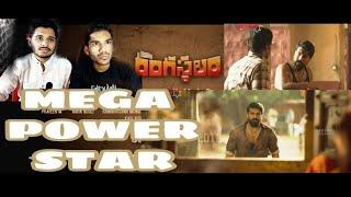 Rangasthalam Theatrical Trailer | Ram Charan|Samantha | M BROS REACTION