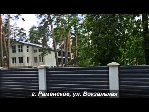 Заборы в г. Раменское и Раменском районе