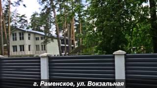 Заборы в г. Раменское и Раменском районе(, 2016-01-20T17:56:39.000Z)
