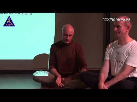"Подготовка преподавателей йоги. Презентация курса ""Ачарья"""