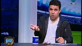 تعليق خالد الغندور على