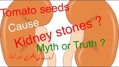 hqdefault - Does Eating Tomato Seeds Cause Kidney Stones