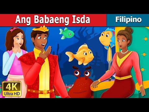 Ang Babaeng Isda | The Girl Fish Story | Filipino Fairy Tales