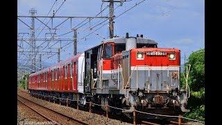 2018/8/18  DE10 1726牽引  9772レ  東京メトロ丸ノ内線2000系甲種輸送