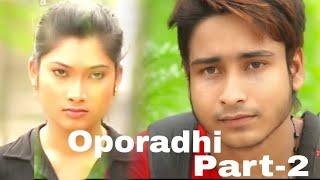 Oporadhi |Part-2 /Arman Alif | Bangla New Song 2018 | Official Video