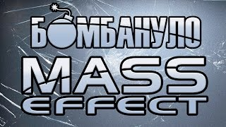 видео Фильм Mass Effect