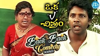 Oka V Chitram Movie Back To Back Comedy Scenes - Madhu Shalini || Aadhi Pinisetty || Teja